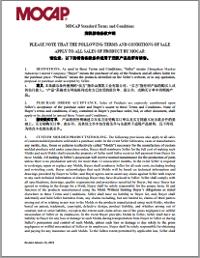 茂凱標準條款聲明